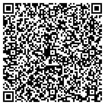QR-код с контактной информацией организации Амазония, ООО