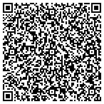 QR-код с контактной информацией организации Дом Комфорта (Арника), ООО