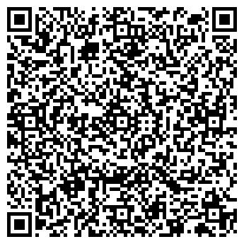 QR-код с контактной информацией организации Аква Люкс, ООО