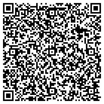 QR-код с контактной информацией организации Котлы, ООО