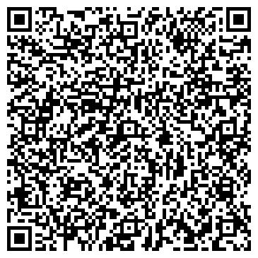 QR-код с контактной информацией организации Тризон, ООО