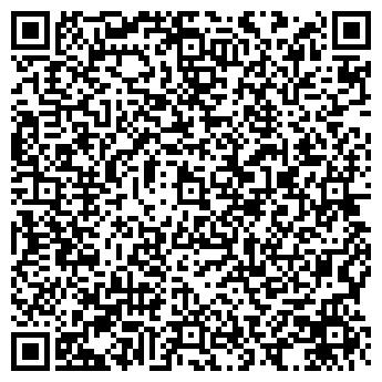 QR-код с контактной информацией организации Баго опт, ООО