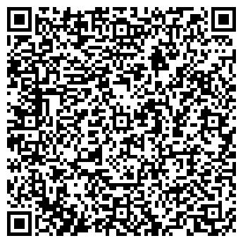 QR-код с контактной информацией организации ВиктуВик (vik2vik), ООО