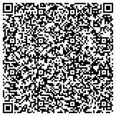 QR-код с контактной информацией организации Лидер Буд, ООО