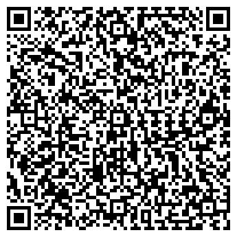 QR-код с контактной информацией организации КВК-Буд, ООО