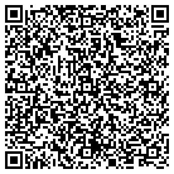 QR-код с контактной информацией организации Фаерплейс, ЧП (Fireplace)