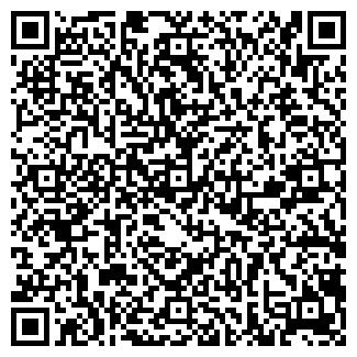 QR-код с контактной информацией организации ОАО ГЛАВУКС