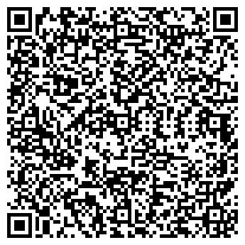 QR-код с контактной информацией организации Мегалюкс, ЧП