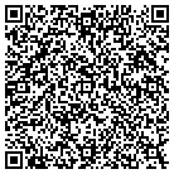 QR-код с контактной информацией организации Котел, СПД (Kotel)