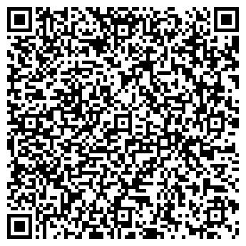 QR-код с контактной информацией организации Пампура, ЧП
