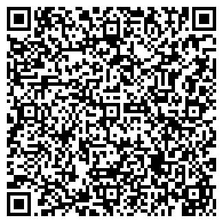 QR-код с контактной информацией организации ИНСТРОЙ, ООО