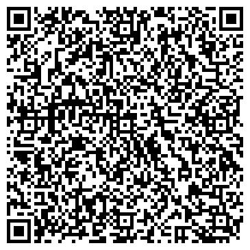 QR-код с контактной информацией организации Тектоника Плюс, ООО