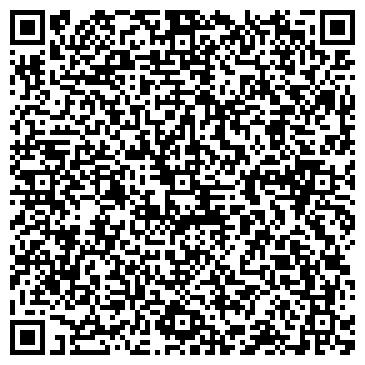 QR-код с контактной информацией организации ООО Й.В. КОНСТРАКШН ИНТЕРНЕШИОНАЛ