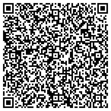 QR-код с контактной информацией организации Экстрим, ЧП