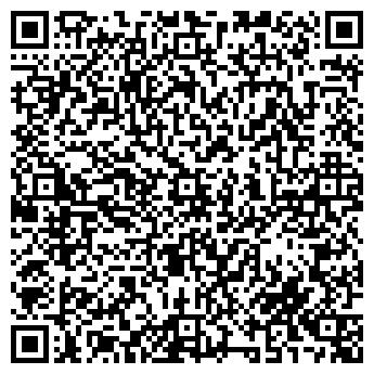 QR-код с контактной информацией организации Тропа Киев, ЧП