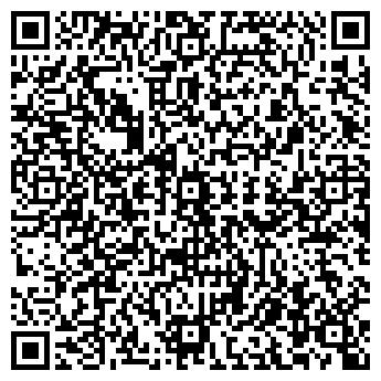 QR-код с контактной информацией организации ДОМИНО-КОМФОРТ