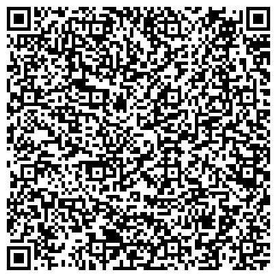 QR-код с контактной информацией организации Энергоучёт-Восток(Специализированное предприятие), ЧП