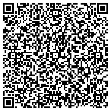 QR-код с контактной информацией организации Газинтерм, ООО