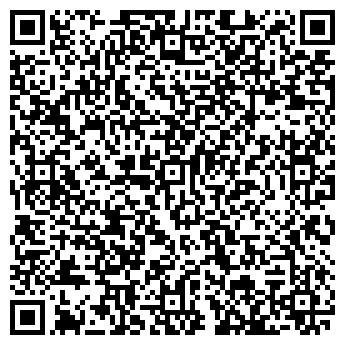 QR-код с контактной информацией организации Тепло в доме, Компания