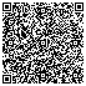 QR-код с контактной информацией организации Аттис, ЧП