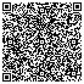 QR-код с контактной информацией организации Студия тепла, ФЛП