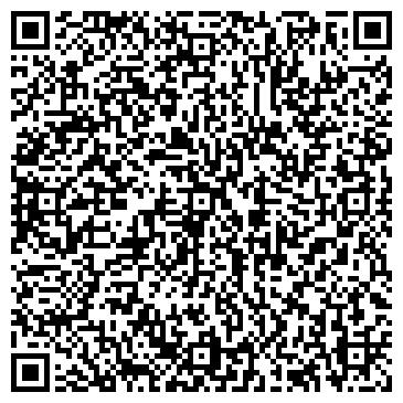 QR-код с контактной информацией организации Лидер Нова, ЧП