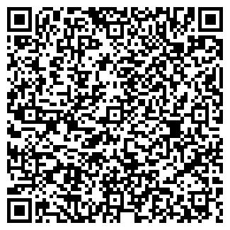 QR-код с контактной информацией организации Теплоплюс