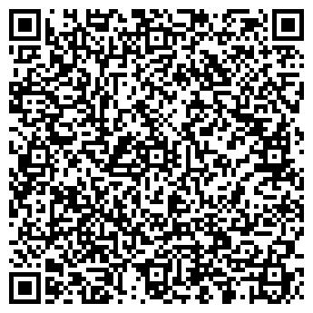 QR-код с контактной информацией организации Продпостач, ЧП
