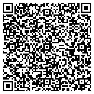 QR-код с контактной информацией организации РЕАЛ-СТРОЙ, ООО