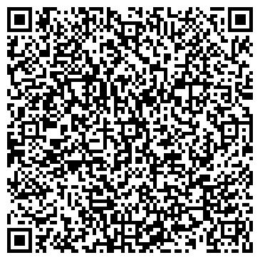 QR-код с контактной информацией организации Дакон-Украина, ООО