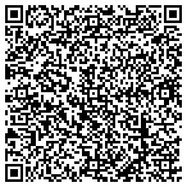 QR-код с контактной информацией организации Уют Сервис, ЧП