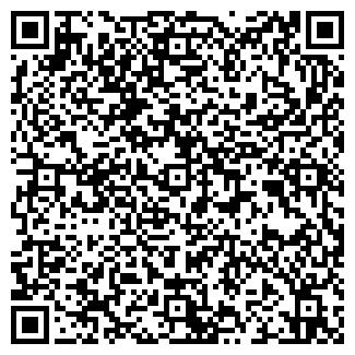 QR-код с контактной информацией организации ООО РЕМОНА