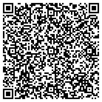 QR-код с контактной информацией организации Магазон, ЧП