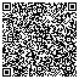 QR-код с контактной информацией организации ЗАО РУБИКОН