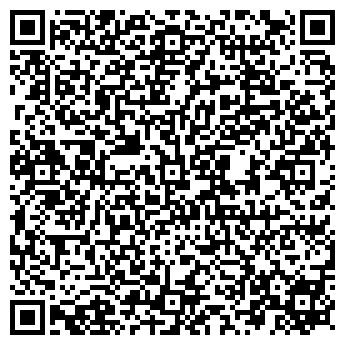 QR-код с контактной информацией организации Корал, ЧП
