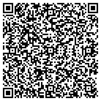 QR-код с контактной информацией организации ООО СТРОЙСЕРВИС-М