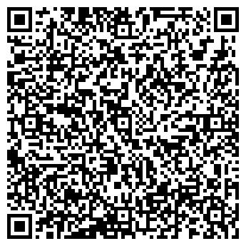 QR-код с контактной информацией организации Аспект - Плюс, ООО