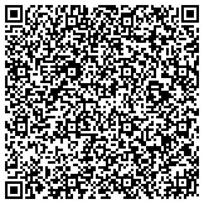 QR-код с контактной информацией организации Лидер, ООО Промышленная компания