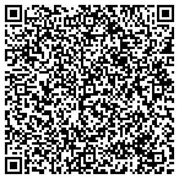 QR-код с контактной информацией организации ДОМ ДЛЯ НОВОБРАЧНЫХ ТОО