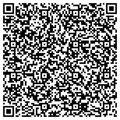 QR-код с контактной информацией организации Западгазприбор, ООО