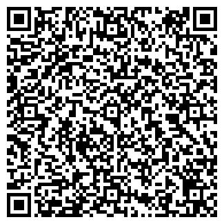 QR-код с контактной информацией организации ООО ШАНС-1