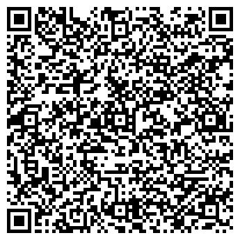 QR-код с контактной информацией организации Элтеко, ООО
