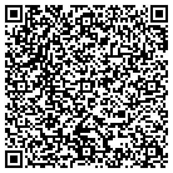 QR-код с контактной информацией организации Фундамент, ФОП