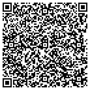 QR-код с контактной информацией организации Теплотерм, ООО