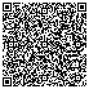 QR-код с контактной информацией организации Комфорт-Эко, ООО