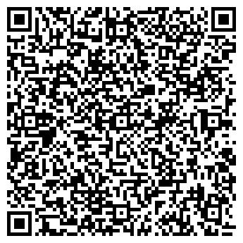 QR-код с контактной информацией организации Вигор, ЧП