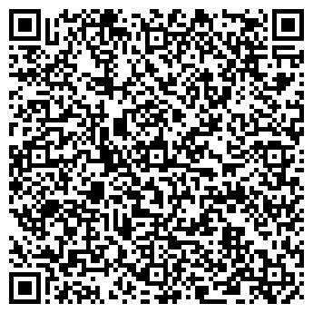 QR-код с контактной информацией организации Кармен-Трейдинг, ООО