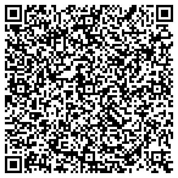 QR-код с контактной информацией организации Алтай-Фильтр, ООО