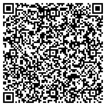 QR-код с контактной информацией организации Стим Лтд, ООО