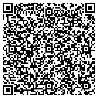 QR-код с контактной информацией организации Клименко О.В., ФЛП